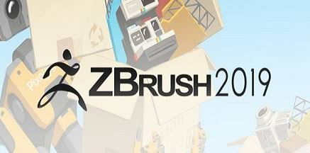 Zbrush 4r8 Crack Full Version Activation Code Download