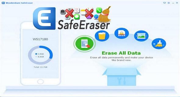 Wondershare SafeEraser [4.9.9] Crack